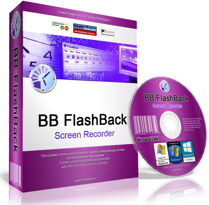 BB FlashBack Pro 5.49.0.4634 + License Key Full Latest Version