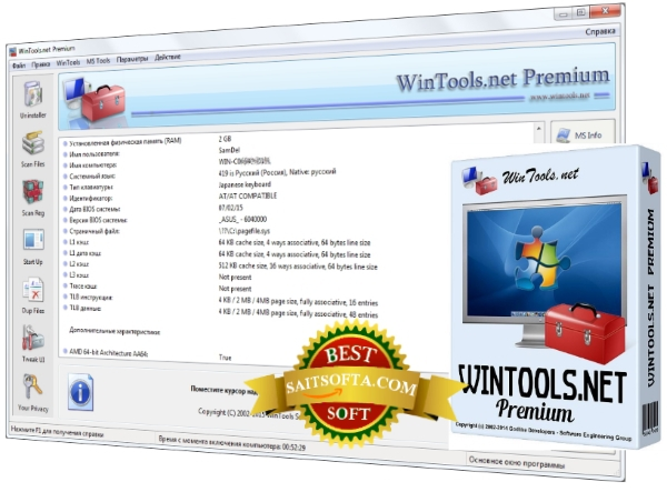 WinTools.net Premium Crack 20.9 & Free Registration Key Full Latest Download