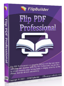 Flip PDF Corporate Edition 2.4.9.41 + Crack [Latest] Free Download 2021