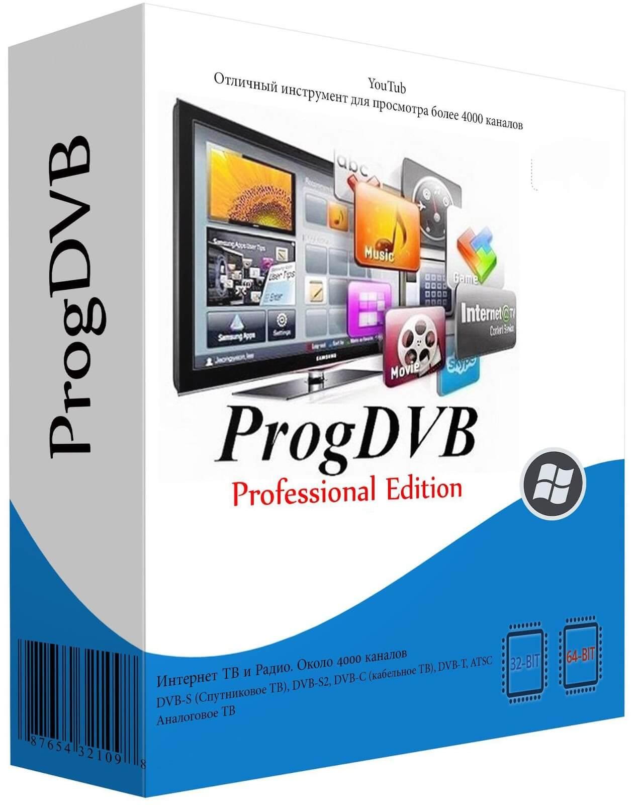 ProgDVB Pro 7.40.8 Crack & Activation + Serial Key Free Download